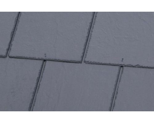 Cembrit Westerland Slate Extons Roofing Supplies